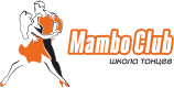 """Школа-студия клубных латиноамериканских танцев """"Мамбо Клуб""""!"""